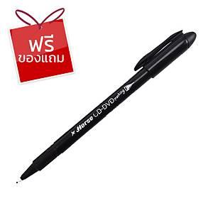 ตราม้า ปากกาเขียนซีดี H-52F 0.6มม. ดำ