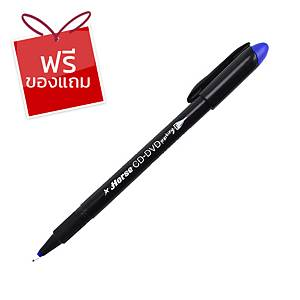 ตราม้า ปากกาเขียนซีดี H-52F 0.6มม. น้ำเงิน