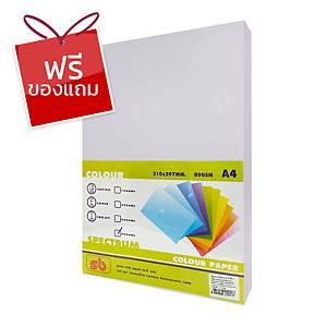 SB กระดาษสีถ่ายเอกสาร NO.11 A4 80 แกรม ม่วง 1 รีม 500 แผ่น