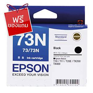 EPSON ตลับหมึกอิงค์เจ็ท รุ่น T105190 สีดำ