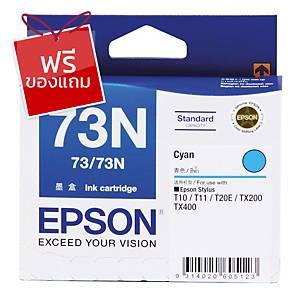 EPSON ตลับหมึกอิงค์เจ็ท รุ่น T105290 สีน้ำเงิน