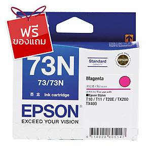 EPSON ตลับหมึกอิงค์เจ็ท รุ่น T105390 สีชมพู