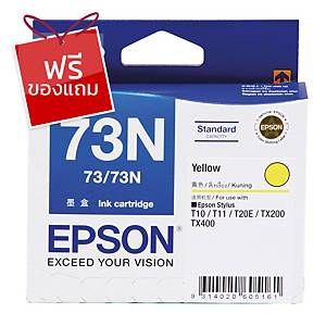 EPSON ตลับหมึกอิงค์เจ็ท รุ่น T105490 สีเหลือง