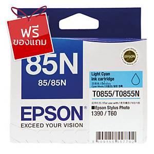 EPSON ตลับหมึกอิงค์เจ็ท รุ่น T122500 สีฟ้า