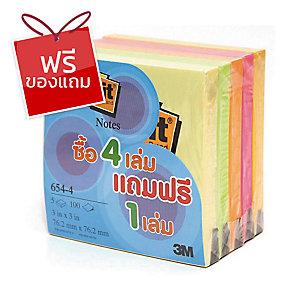 POST-IT กระดาษโน้ต 654-4VAD 3 X3  4 สีสะท้อนแสง+1เหลืองบรรจุ100แผ่น/เล่ม 5เล่ม