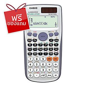 CASIO เครื่องคิดเลขวิทยาศาสตร์ FX-991ES 10+2 หลัก