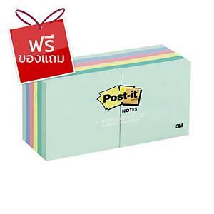 POST-IT กระดาษโน้ต 654 3 x3  คละสีพาสเทล แพ็ค 12 เล่ม