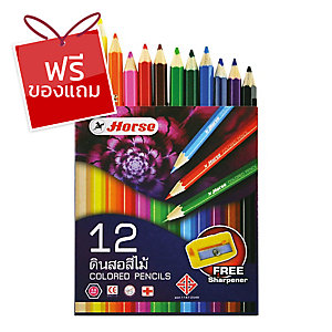 ตราม้า ดินสอสีพร้อมกบเหลา H-500 กล่อง 12 สี