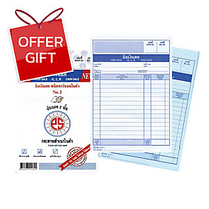 PS SUN CASH BILL CARBONLESS PAPER 2 PLY 4.75   X 7 1/8   - PAD OF 30