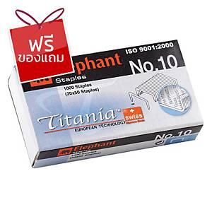 ตราช้าง ลวดเย็บกระดาษTITANIA 10-1M 1000 ลวด/กล่อง