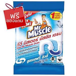 KIWI MR MUSCLE ผงทำความสะอาดท่อน้ำทิ้ง ซอง 50 กรัม