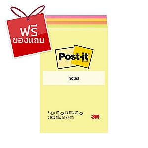 POST-IT กระดาษโน้ต 656-4VAD 2 X3  4 สีสะท้อนแสง+1เหลืองบรรจุ100แผ่น/เล่ม 5เล่ม