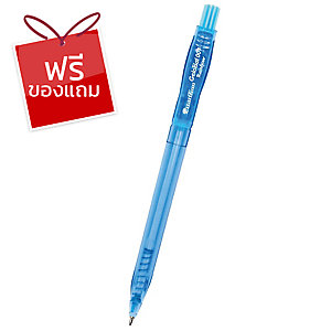 QUANTUM ปากกา GELOPLUS 007 RAINBOW ด้ามกด 0.7มม. น้ำเงิน แพ็ค 50