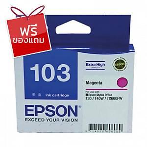 EPSON ตลับหมึกอิงค์เจ็ท รุ่น T103390 สีชมพู