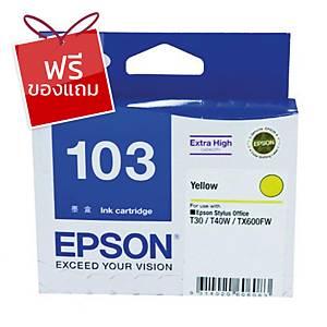 EPSON ตลับหมึกอิงค์เจ็ท รุ่น T103490 สีเหลือง