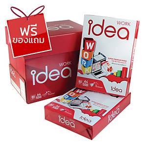 IDEA WORK กระดาษถ่ายเอกสาร A4 80 แกรม ขาว 1 รีม 500แผ่น
