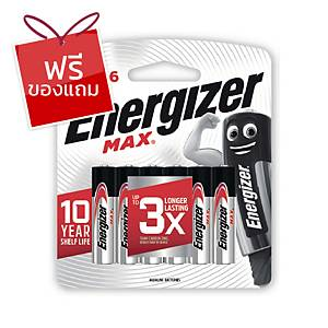 ENERGIZER ถ่านอัลคาไลน์ MAX-E92 AAA 1.5 โวลต์ 6 ก้อน