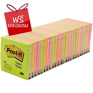 POST-IT กระดาษโน้ต 654-24VAD 3 X3  คละสีสะท้อนแสง บรรจุ 100แผ่น/เล่ม 24เล่ม