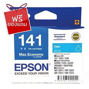 EPSON ตลับหมึกอิงค์เจ็ท รุ่น T141290 สีน้ำเงิน
