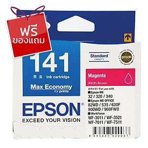 EPSON ตลับหมึกอิงค์เจ็ท รุ่น T141390 สีชมพู
