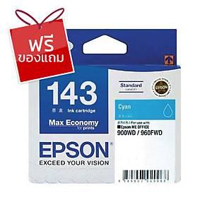 EPSON ตลับหมึกอิงค์เจ็ท T143290 น้ำเงิน