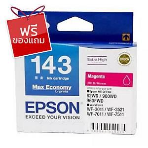 EPSON ตลับหมึกอิงค์เจ็ท T143390 ชมพู