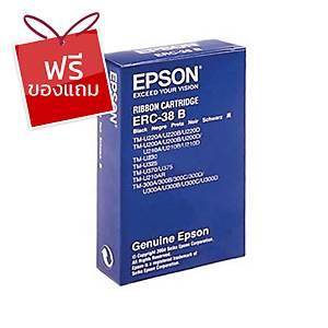 EPSON ผ้าหมึกเครื่องพิมพ์ดอทเมทริกซ์ รุ่น E-38B