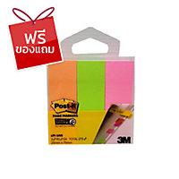 POST-IT เพจมาร์กเกอร์671-3AN1   x 3   เขียว,ส้ม,ชมพู 90แผ่น/สี