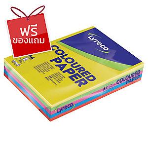 ลีเรคโก กระดาษสีถ่ายเอกสาร A4 80 แกรม คละ 5 สีเข้ม 1 รีม บรรจุ 500 แผ่น