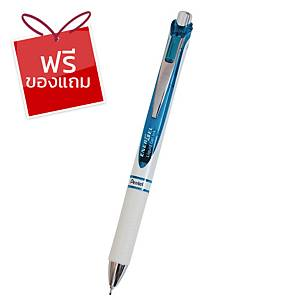PENTEL ปากกาหมึกเจล ENERGEL BLN75W ด้ามกด 0.5มม. น้ำเงิน