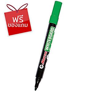 ตราม้า ปากกาไวท์บอร์ด H-22 หัวกลม สีเขียว