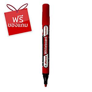 ตราม้า ปากกาไวท์บอร์ด H-22 หัวกลม สีแดง