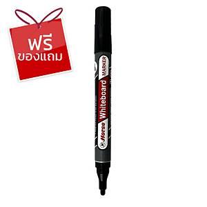 ตราม้า ปากกาไวท์บอร์ด H-22 หัวกลม สีดำ