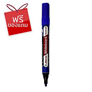 ตราม้า ปากกาไวท์บอร์ด H-22 หัวกลม น้ำเงิน