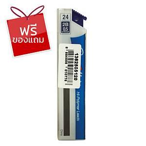 PAPERMATE ไส้ดินสอ HI-POLYMER 2B 0.5มม. 24 แท่ง/หลอด