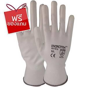 MICROTEX ถุงมือถักเคลือบโพลียูริเทน M 1 คู่