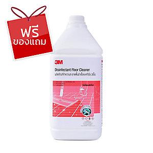 3M น้ำยาทำความสะอาดพื้นฆ่าเชื้อ กลิ่นโรแมนติกโรส 3800 มิลลิลิตร