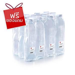SPRINKLE น้ำดื่ม 0.55 ลิตร แพ็ค 12 ขวด