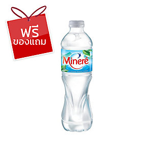 MINERE น้ำแร่ 0.5 ลิตร แพ็ค 12