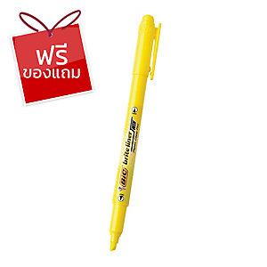 BIC ปากกาเน้นข้อความสองหัว BRITE LINER TWIN เหลือง