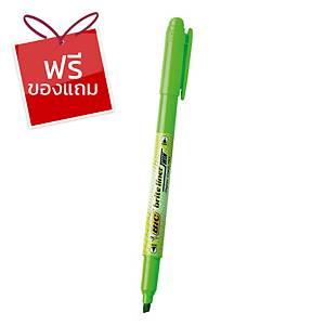 BIC ปากกาเน้นข้อความสองหัว BRITE LINER TWIN เขียว