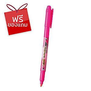 BIC ปากกาเน้นข้อความสองหัว BRITE LINER TWIN ชมพู