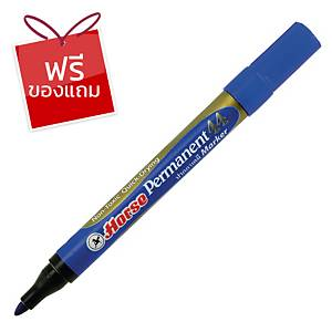 ตราม้า ปากกามาร์กเกอร์ H-44 2.0 มม. สีน้ำเงิน