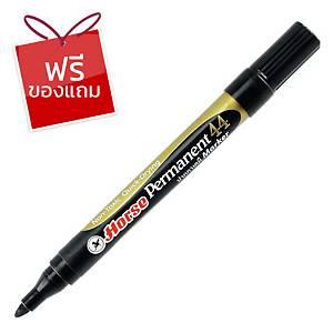 ตราม้า ปากกามาร์กเกอร์ H-44 2.0 มม. สีดำ
