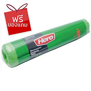 HERO ถุงขยะพลาสติกชนิดม้วน 36X45   เขียว แพ็ค 7 ใบ