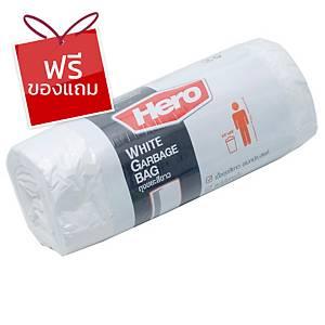 HERO ถุงขยะพลาสติกชนิดม้วน 24X28   ขาว แพ็ค 20 ใบ