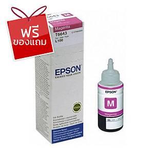 EPSON หมึกอิงค์เจ็ท รุ่น T664300 ชนิดเติม สีชมพู