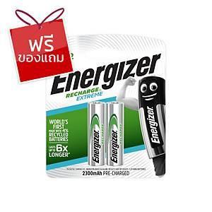 ENERGIZER ถ่านชาร์จNH15 AA 2300mAh. 2ก้อน