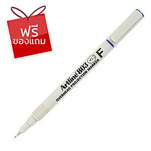 ARTLINE ปากกาเขียนแผ่นใสลบได้ EK-803 F น้ำเงิน