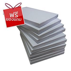 IQ กระดาษถ่ายเอกสาร B4 80G สีขาว 1 รีม บรรจุ 500 แผ่น